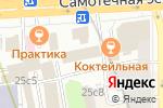 Схема проезда до компании Ведущие отели мира в Москве
