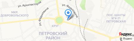 Укртелеком ПАО телекоммуникационная компания на карте Донецка