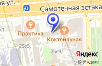 Схема проезда до компании НТЦ МЕЖДУНАРОДНЫЙ ЦЕНТР НАУЧНО-ТЕХНИЧЕСКОГО СОТРУДНИЧЕСТВА в Москве