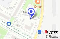 Схема проезда до компании СЕРВИСНЫЙ ЦЕНТР ЕВРОКАР в Москве