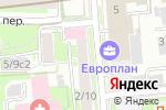 Схема проезда до компании Сток & Секонд в Москве