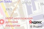 Схема проезда до компании Переедемте.ру в Москве