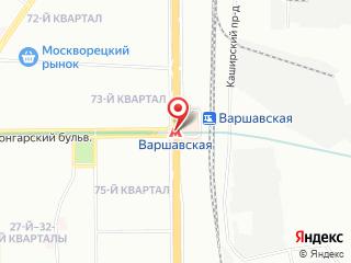 Ремонт холодильника у метро Варшавская