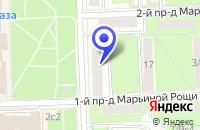Схема проезда до компании АПТЕЧНЫЙ ПУНКТ МАРЬИНА РОЩА-47 в Москве