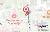 Схема проезда до компании Педиатрия в Москве