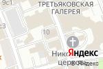 Схема проезда до компании Московская икона в Москве