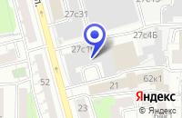 Схема проезда до компании НИИ ГОЗНАКА в Москве