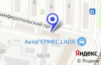 Схема проезда до компании САНТЕЛ в Москве