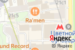 Схема проезда до компании 19.ЦВЕТНОЙ chillout club в Москве