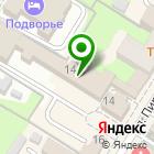 Местоположение компании ПрофКомХоз