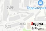 Схема проезда до компании White Fox в Москве