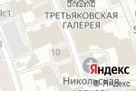 Схема проезда до компании Holmes und Meer в Москве