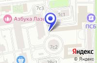 Схема проезда до компании АВТОКОМБИНАТ № 32 в Москве