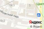 Схема проезда до компании InApple в Москве