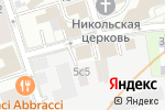 Схема проезда до компании Представительство Алтайского края при Правительстве РФ в Москве