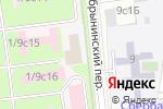 Схема проезда до компании Храм Иконы Божией Матери Милующей в Москве