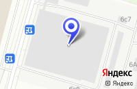 Схема проезда до компании ПРОИЗВОДСТВЕННОЕ ПРЕДПРИЯТИЕ ХИМГАЗСЕРВИС в Москве