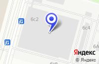 Схема проезда до компании ТФ ФАРМ в Москве