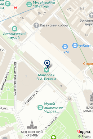 КАДРОВОЕ АГЕНТСТВО KELLY SERVICES на карте Москвы