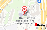 Схема проезда до компании Дидакт в Москве
