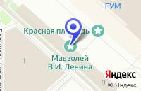 Схема проезда до компании ПТФ КУППЕРСБУШ-СЕРВИС в Москве