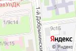 Схема проезда до компании Оконный мастер Добрынинская +7 (495) 227 30 53 в Москве