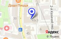 Схема проезда до компании ЮНИТРА в Москве