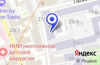 Схема проезда до компании НИИ ГЕОЭКОЛОГИИ в Москве