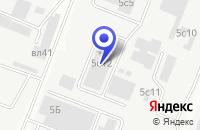 Схема проезда до компании РАСТВОРО-БЕТОННЫЙ УЗЕЛ ЕВРОБЕТОН в Москве