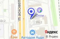 Схема проезда до компании ТФ ЧЕРНОМОРЕЦ-В в Москве