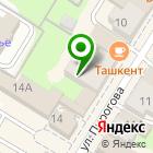 Местоположение компании Твикс Микс