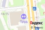 Схема проезда до компании Авторадиоклуб в Москве