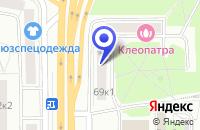 Схема проезда до компании АПТЕКА АВИЦЕННА в Москве