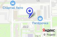 Схема проезда до компании АПТЕКА МАРЬИНА РОЩА в Москве