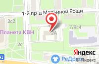 Схема проезда до компании Н-Старт в Москве