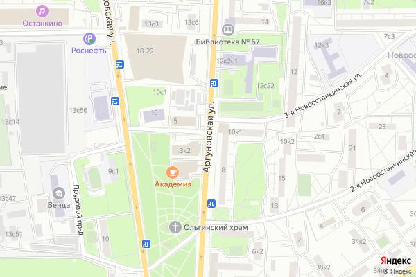 Ремонт телевизоров Улица Аргуновская на яндекс карте