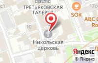 Схема проезда до компании Новый Свет-Магистраль в Москве