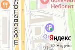 Схема проезда до компании Магазин горячей выпечки в Москве