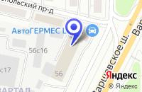 Схема проезда до компании ЛОМБАРД НА ВАРШАВКЕ в Москве