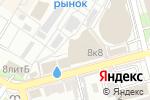 Схема проезда до компании Строй-Эконом в Туле