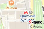 Схема проезда до компании Учетный центр Метростроя в Москве