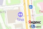 Схема проезда до компании Автолидер7 в Москве