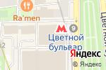 Схема проезда до компании Станция Цветной бульвар в Москве