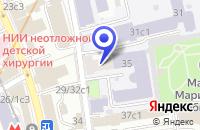 Схема проезда до компании НОТАРИУС ГЕРАСИМОВА Г.К. в Москве