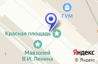 Схема проезда до компании ЭЛИДА в Москве