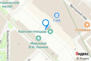 Сдается комната в Москве м. Площадь революции, Красная площадь