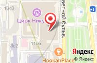 Схема проезда до компании Артопринт в Москве