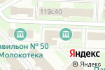 Схема проезда до компании Сибирская Конная Мануфактура в Москве