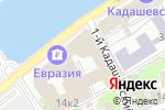 Схема проезда до компании BASF в Москве