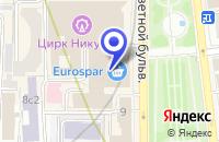 Схема проезда до компании КИНОЦЕНТР МИР КИНОТАВРА в Москве